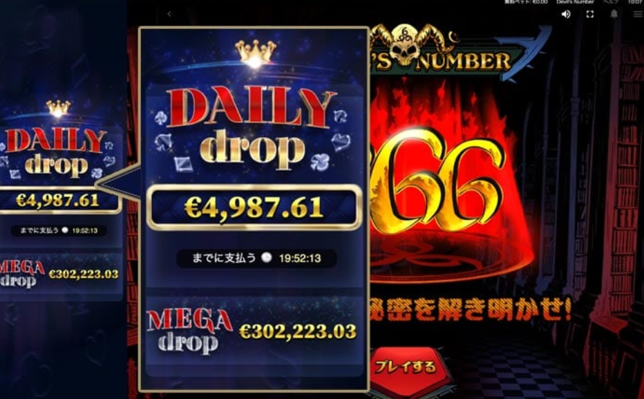 online casino slot jackpot