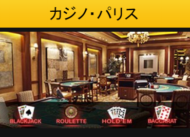 Empire Casino live online